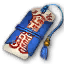 Moonwater mass revival charm.png