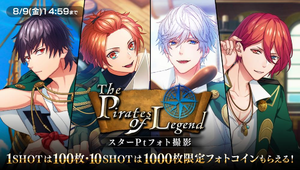 The Pirates of Legend Photo Top.png