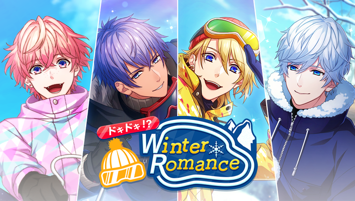 Heart Pounding!- Winter Romance Event Top.png