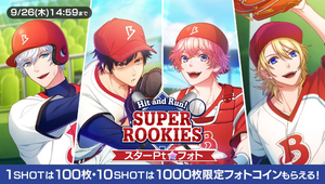 Hit and Run! SUPER ROOKIES Photo Top.png