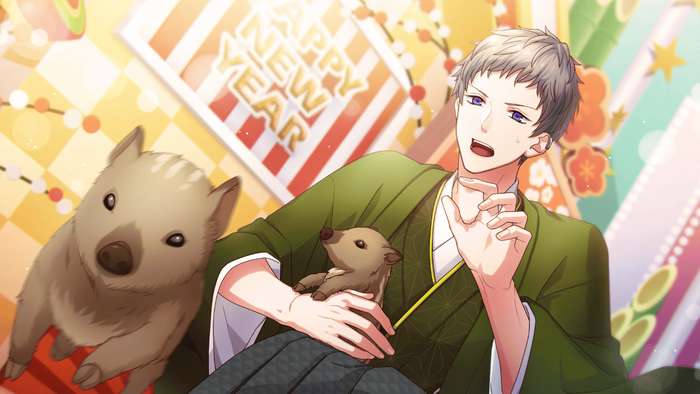 Fortune Coming! New Year Hidden Trick Competition CG.png