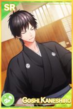 【Hand-me-down】Goshi Kaneshiro