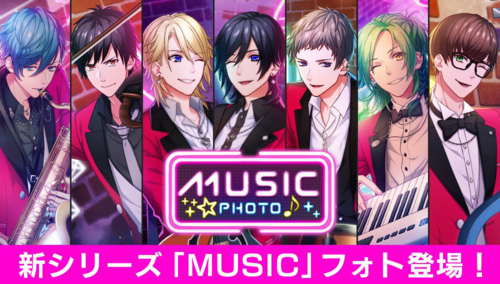 MUSIC PHOTO Pickup Photo Shoot Photo Top.png