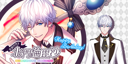 Happy Birthday Tomohisa Kitakado Photo Top.png