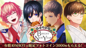 Start of a BRIGHT NEW YEAR Photo Top.png