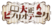 Taisho Bibliothèque Series Icon.png