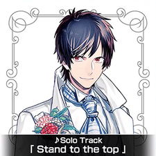 Stand to the top Album Art.png