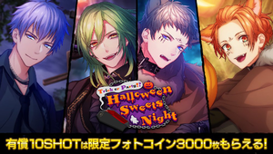 Trick or Party Halloween Sweets Night Photo Top.png