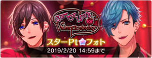 GIFT OF LOVE for Valentine's day Photo Top.png