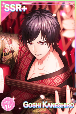 【New Year】Goshi Kaneshiro Awaken.png