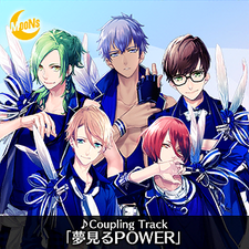 Yumemiru Power Album Art.png