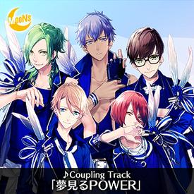 Yumemiru Power Album Art.png