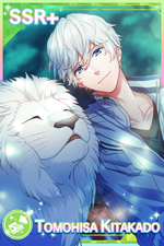 【White Lion】Tomohisa Kitakado