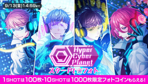Hyper Cyber Planet Photo Top.png