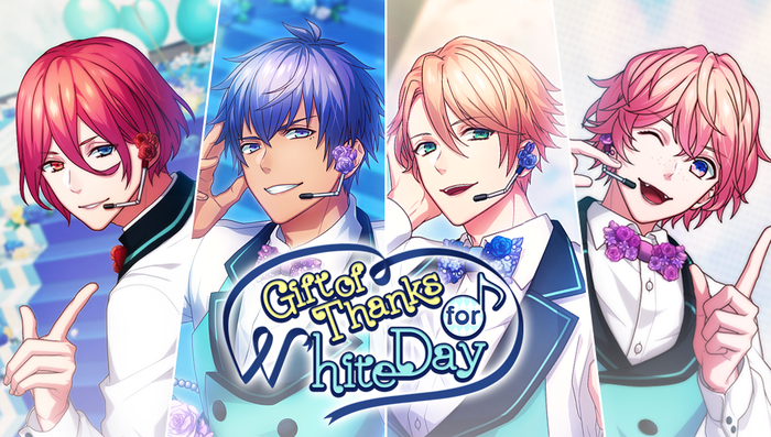 Gift of Thanks for White Day Event Top.png