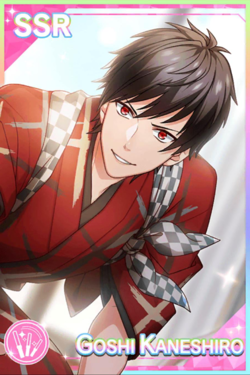 【New Year】Goshi Kaneshiro Default.png