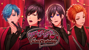 GIFT OF LOVE for Valentine's day Event Top.png