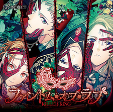 Phantom of Love Album Art.png
