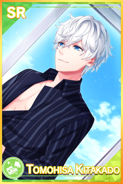 【Defenseless Morning】Tomohisa Kitakado Default.png