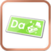 Dance Ticket Small Exchange Icon.png