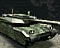 CNCRA2 Grizzly Battle Tank Alpha Cameo.png