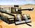 CNCG Marauder Tank Cameo.png