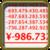 RA3U Damage Report Icon.png