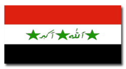 Flag of Iraq 1963-1991.png