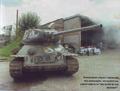 TS Summit Tank.png