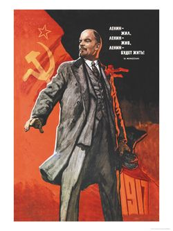LeninPoster.jpg