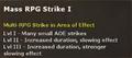 GLA Mass RPG Strike 01.png