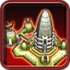 RA3 Vacuum Imploder Icons.png