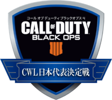 CWL 2019 National Qualifier Japan.png