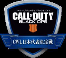 CWL 2019 National Qualifier Japan.png