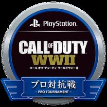 2018 PlayStation World War II Pro League Japan.png