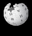 Wikipedia Logo.png