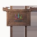 Standing Sign (Alchemist)