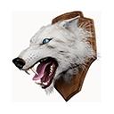 恐狼戰利品
