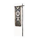 Relic Hunter Banner