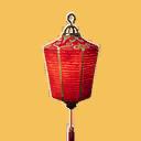 Khitan Lamp