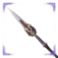 Epic icon BAS spear.png