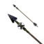Icon arrow ivory.png