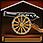 Artillery Depot