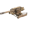 Icon 88mm Cannon.png