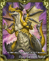 Great Dragon Super A.png