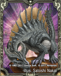 Massive Dragon Super.png