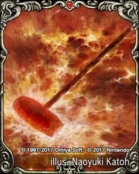 Magma Hammer.png