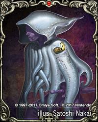Squid Mantle.png