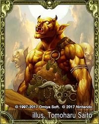 Yellow Ogre.png