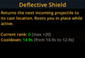 Deflective Shield Details.png